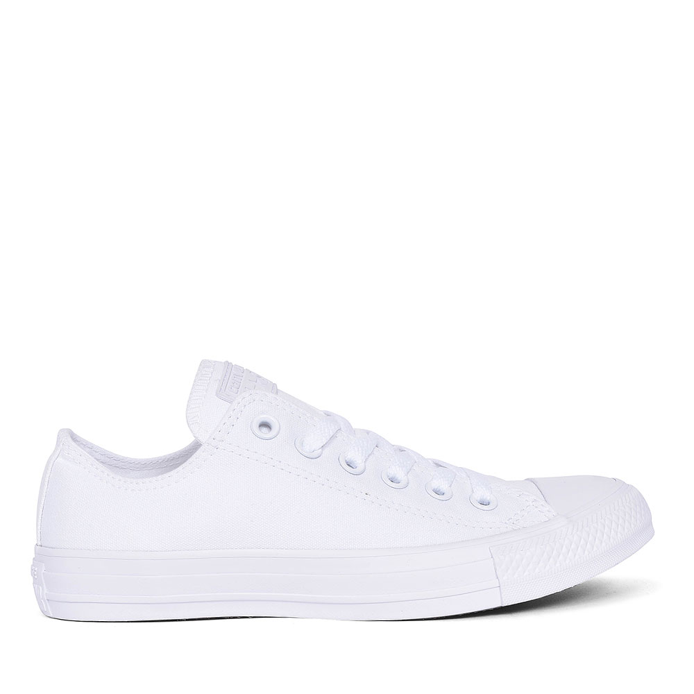 OX CORE TRAINER in WHITE FOR ADULTS